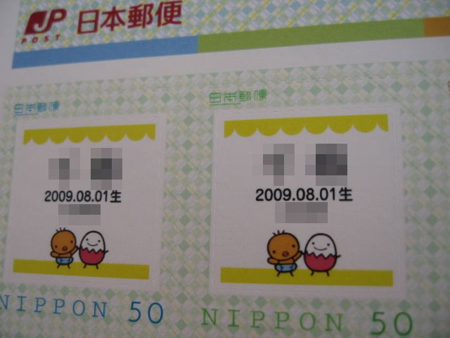 009 - コピー.JPG